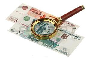 3061393-magnifier-and-russian-money